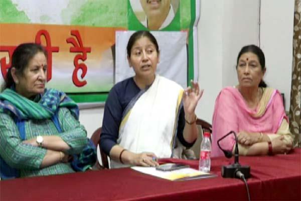 women congress target jairam government