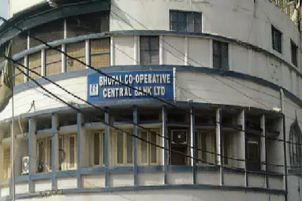central co operative bank will take action against eow