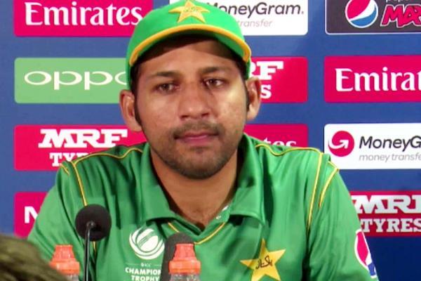 Sarfaraz Ahmed took the captaincy of the three formats of Pakistan