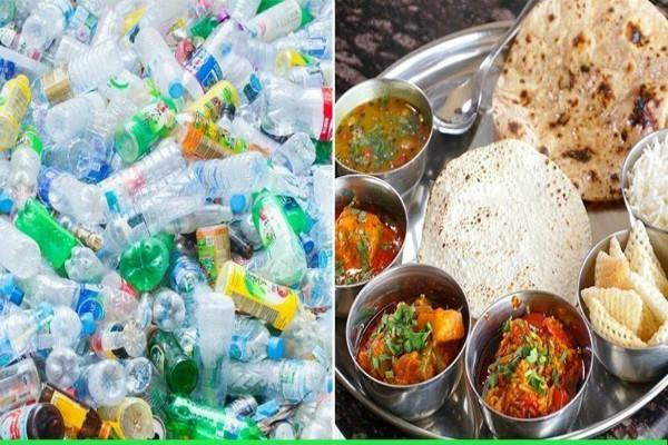 bring 1kg of plastic garbage and get food