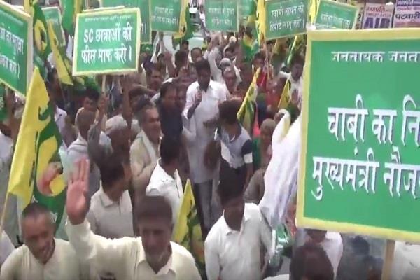 jjp opened its front against bjp government cm khattar