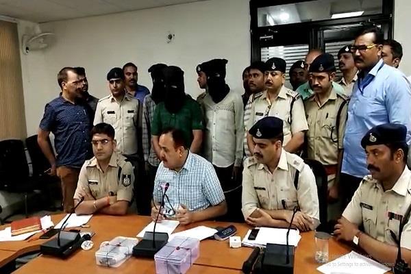 property dealer pankaj sikarwar assassination 3 accused arrested