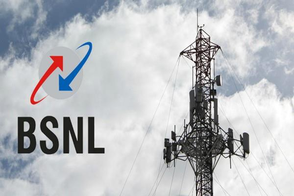1100 towers of bsnl closed due to outstanding electricity bill
