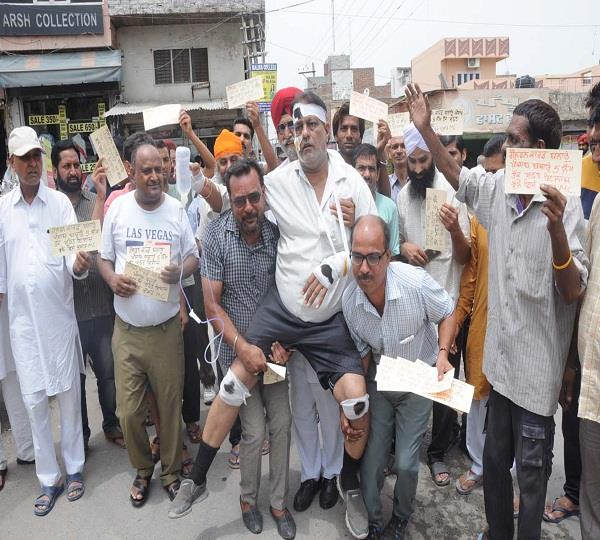protest against health plan