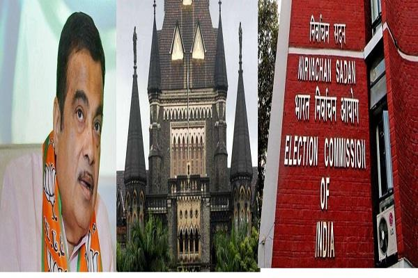 court gives notice to gadkari election commission