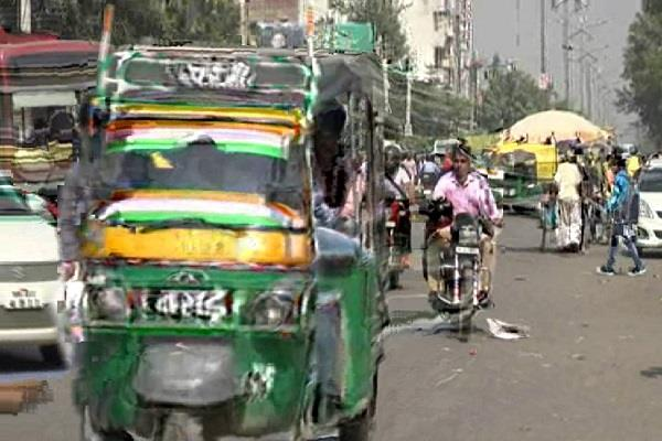 new insure to stop pollution auto rickshaw seized for 10 years