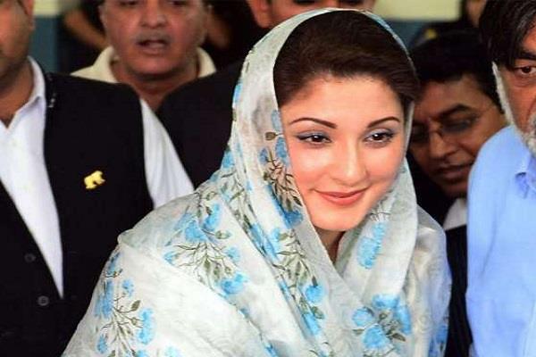 pak court dismisses fake document against miram nawaz