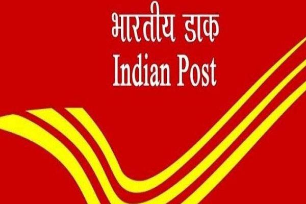 postman post exam canceled examation to be held in all regional languages