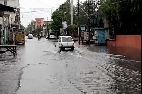 the first rainy season opened for municipal claims