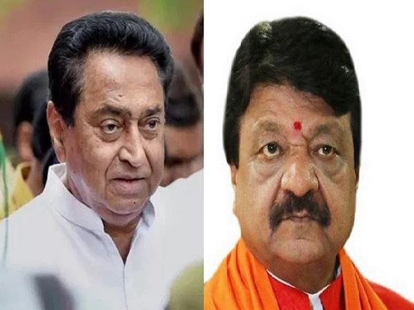kailash vijayvargeeya is in problem