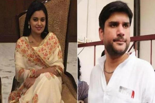 crime branch filed charge sheet against wife apurva