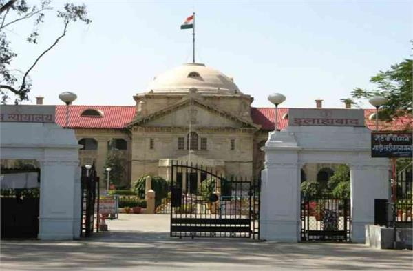 allahabad hc asks government to add ad hoc service to pension