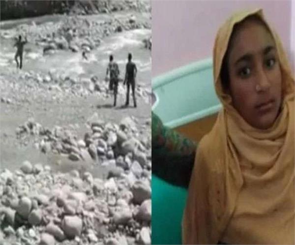 girl saved by crpf in kashmir
