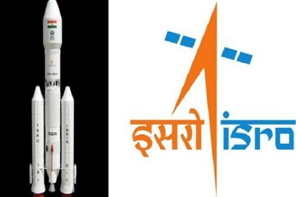 chandrayaan 2 isro surya mission website