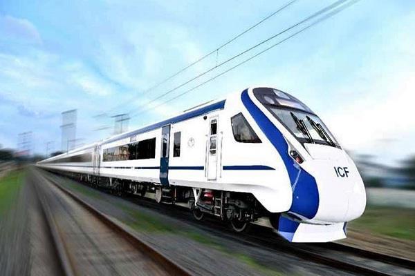 vande bharatiya express  trial run will be held on monday