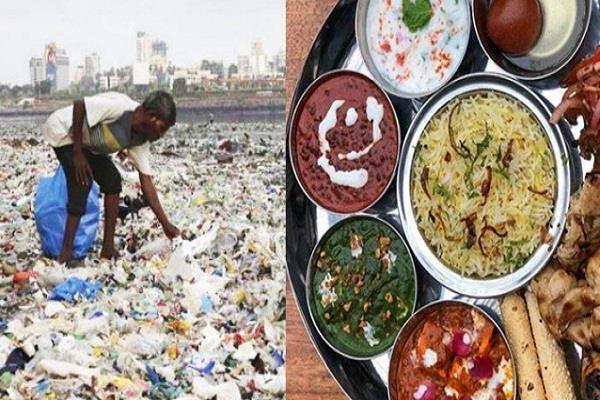 chhattisgarh garbage cafe plastic indore
