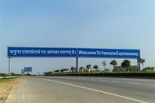 yamuna expressway industrial development authority allotted land
