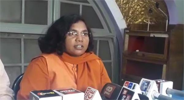 savitri bai phule of dalits and minorities in bjp government