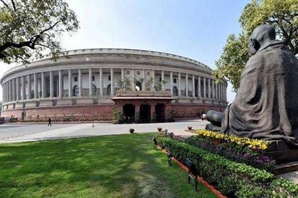 approval from the rajya sabha for the protection of human rights protection bill