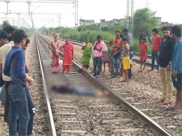gurugram man committed suicide jumping before train