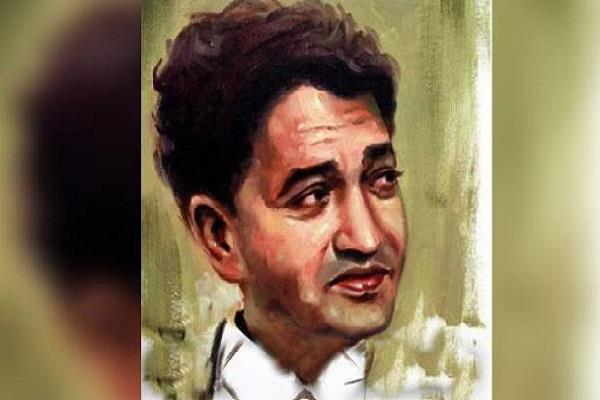 shiv kumar batalvi birth anniversary shayar poet