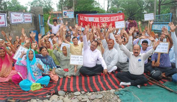 teachers protest against govt