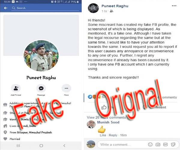fake facebook account of asp mandi