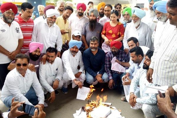 harpal singh cheema speak on sukhbir badal
