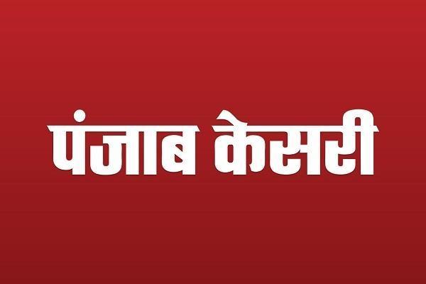 punjab kesari app for new features