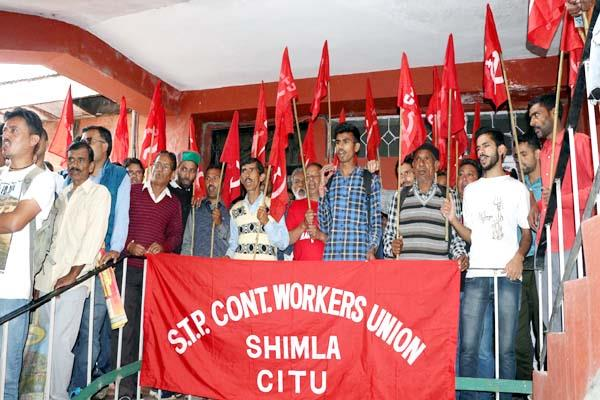 stp employee protest out of epf office