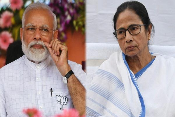 mamta banerjee wrote a letter to pm modi asking for financial help