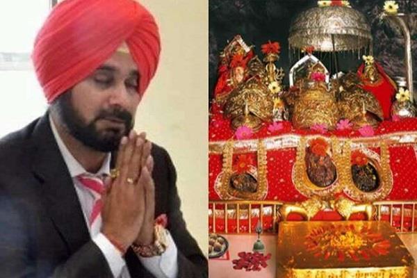 navjot sidhu vaishno devi philosophy now will take over ministry