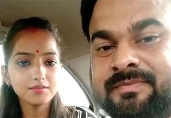 bjp mla s daughter marriage case against dalit youth brijlal