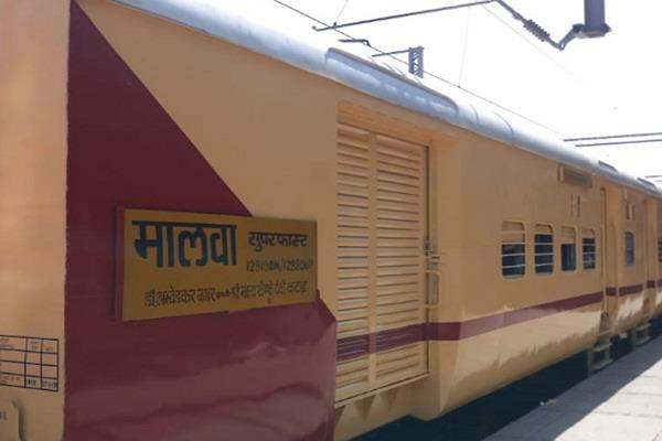 traveler katada malwa express railway administration paradean