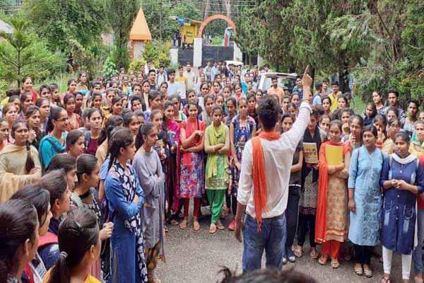 badasar college abvp protest