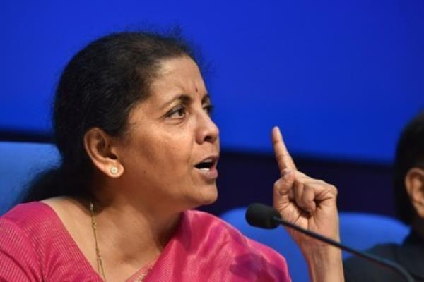 finance minister nirmala sitharaman warns taxpayers