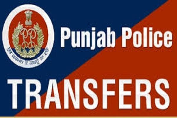 30 dsp officers transferred in punjab