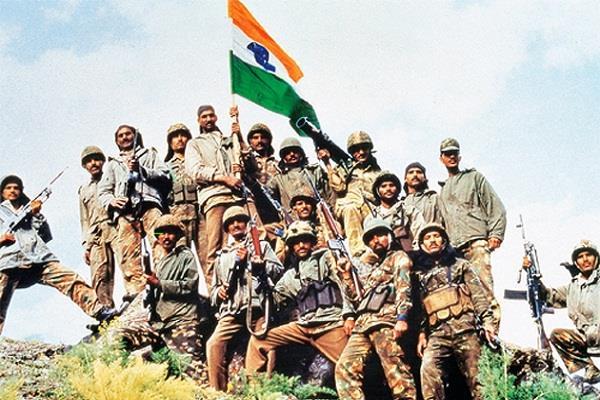 kargil vijay divas three jawans of haryana martyred for country and friendship