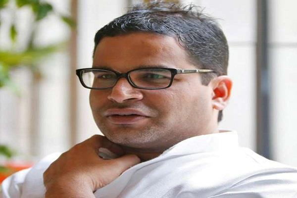 prashant kishore did not attend the martyrdom day of trinamool