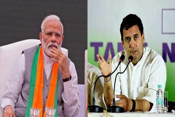 congress tunes on modi s government