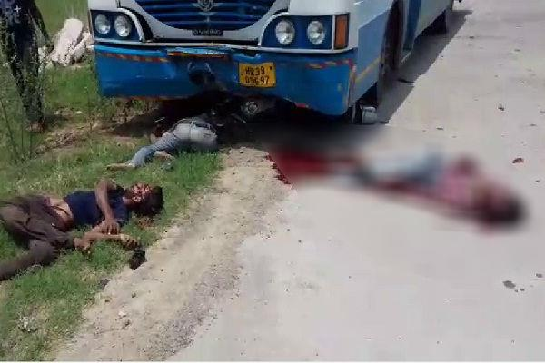 three young person died in road accident