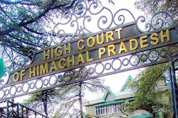 himachal pradesh highcourt