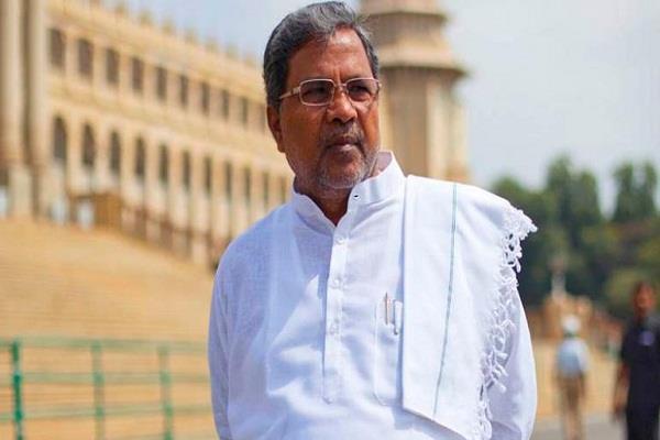 congress leader said serious allegations against siddaramaiah