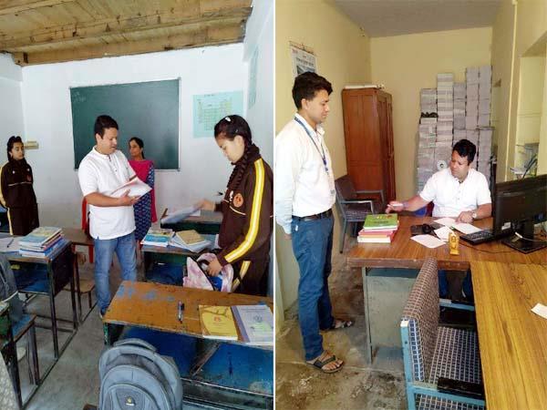surprise inspection in schools