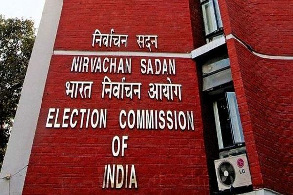 election commission sent notice to tmc cpi ncp