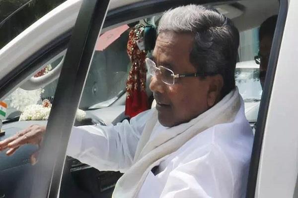 siddaramaiah relinquishes the trust of winning in karnataka