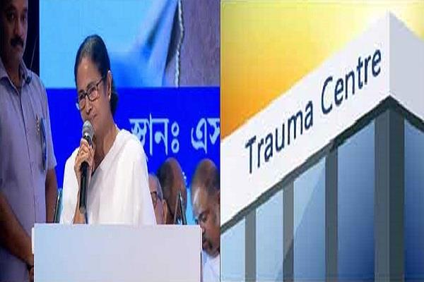 mamata inaugurates the first trauma center of west bengal