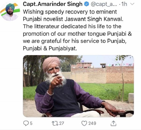 captain wished navalist jaswant kanwal to be fit soon