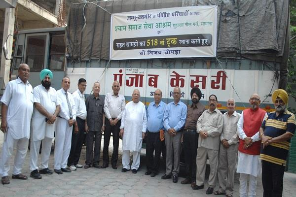 518th truck relief material for victims families of border areas