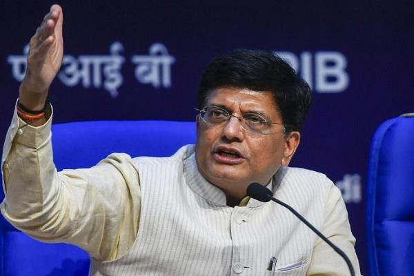 government plans to invest rs 50 lakh crore in railways by 2030 goyal
